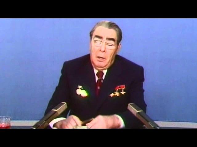 1977. Выступление Л.И. Брежнева по японскому телевидению