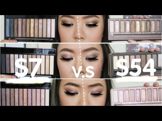 URBAN DECAY NAKED PALETTE DUPES FOR ONLY $7?!