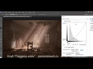 Создание фото-реалистичной сцены средствами 3ds Max и V-Ray