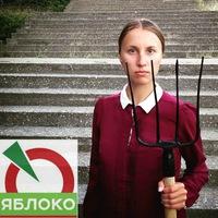 Ксения Вахрушева