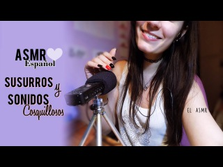 ♡ ASMR español ♡ Susurros y Sonidos Cosquillosos ♥ (tongue clicking, mouth sounds,tapping)