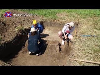 Исследование памятников археологии