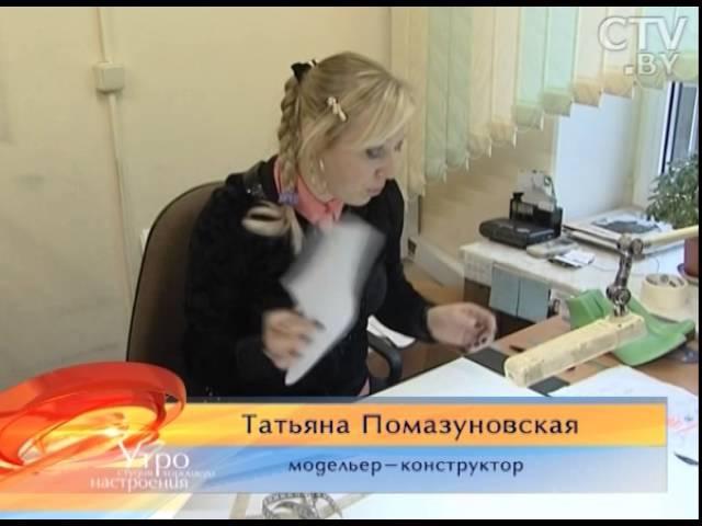 Сапожник Людмила Стрига о секретах своей профессии