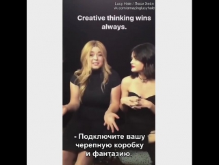 Субтитры » lucy and sasha for entertainment weekly [part iv]