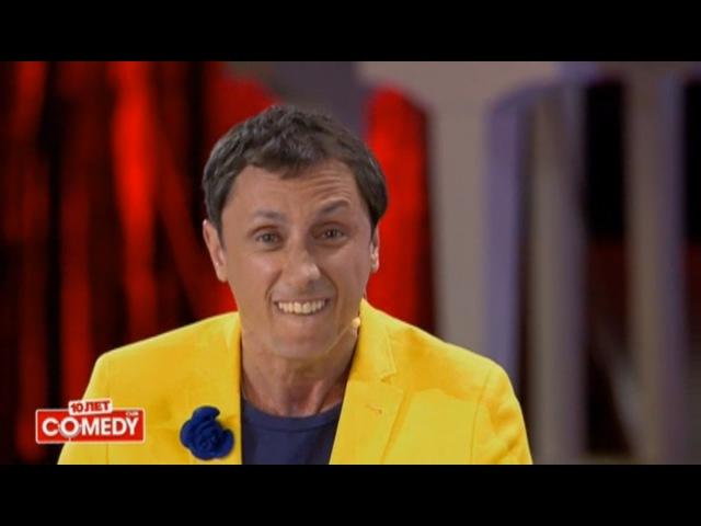 Камеди Клаб в Юрмале, 1 сезон, 3 выпуск Comedy club