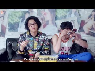 GW Kim HeeChul & Kim JungMo - Ulsanbawi рус.саб