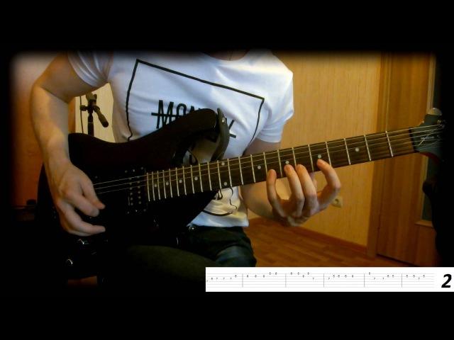 Как играть Пираты карибского моря на гитаре. Табулатуры.Разбор.Видеоурок № 1 .