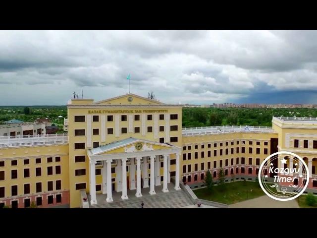 Звезды Признавашек КАЗГЮУ Айлазов Салим 1 курс Правоохранительная деятельность