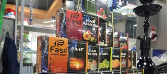 Купить кальяны и табак оптом екатеринбург где в санкт петербурге купить электронную сигарету в