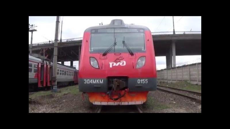 Электропоезд ЭД4МКМ-0155 в депо ТЧ-10 Москва-2