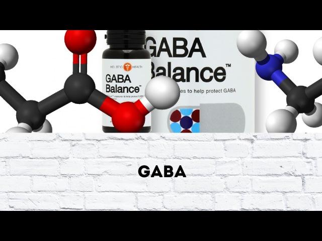 ТОП 10 продуктов GABA