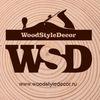 Wood Styledecor