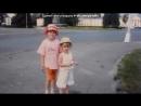 «С моей стены» под музыку Витас - Папа, подари мне куклу!И он мне её подарил)мой папуля Воспоминания из моего детства). Picrol
