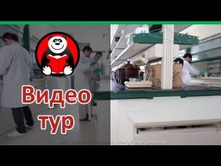 Нанкинский Университет Телекоммуникаций и Средств Связи (NUPT)