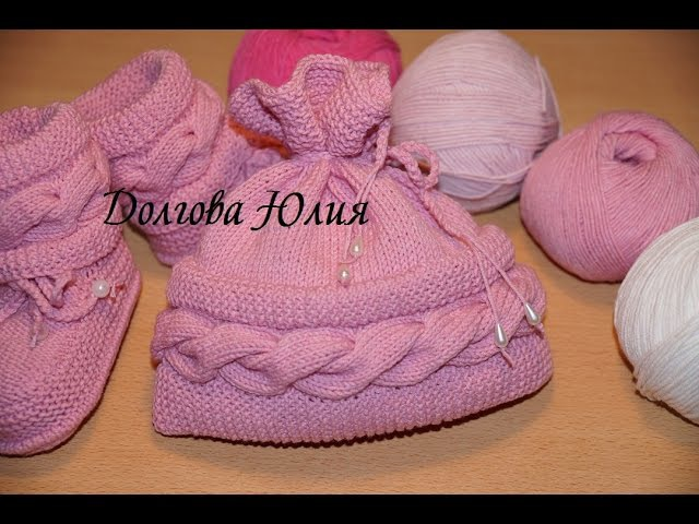 Вязание спицами. Шапочка со жгутом / косами / Knitting. Cap with braid / braids for children