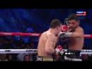 2013-11-23 Еvgеnу Grаdоviсh vs Вillу Dіb II (IВF Fеаthеrwеight Тitlе)