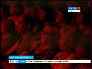 Максим Аверин представил сочинцам спектакль-исповедь