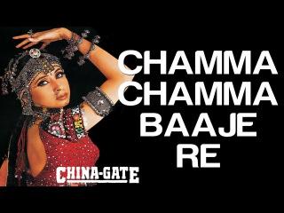Chamma Chamma   90's Popular Song   Urmila Matondkar   Alka Yagnik   China - Gate   90's Item Song