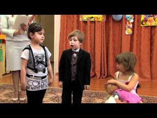 7 - шуточная сценка в детском саду НА КАНУНЕ ДНЯ ЗНАНИЙ