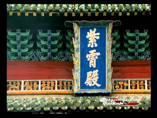 Китайские боевые искусства 9 серия