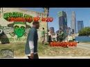 Let's play GTA Samp | CrimeGTA Rp 20 - Разборки на улицах.