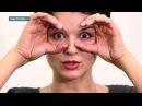 Faceday club. Гимнастика для глаз от Алены Россошинской и Елены Каркукли