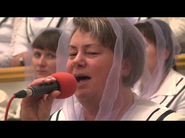 Песня Встань поднимайся верный народ