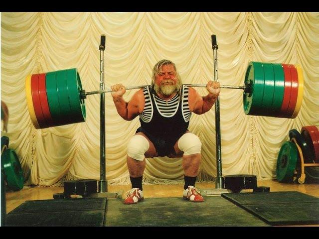Валентин Дикуль приседания 450 кг