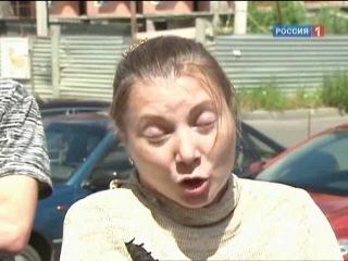 Специальный корреспондент. Область повышенного казнокрадства. Борис Соболев (2011)