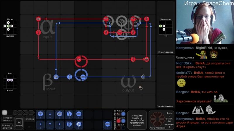 2015 06 17 game SpaceChem part1