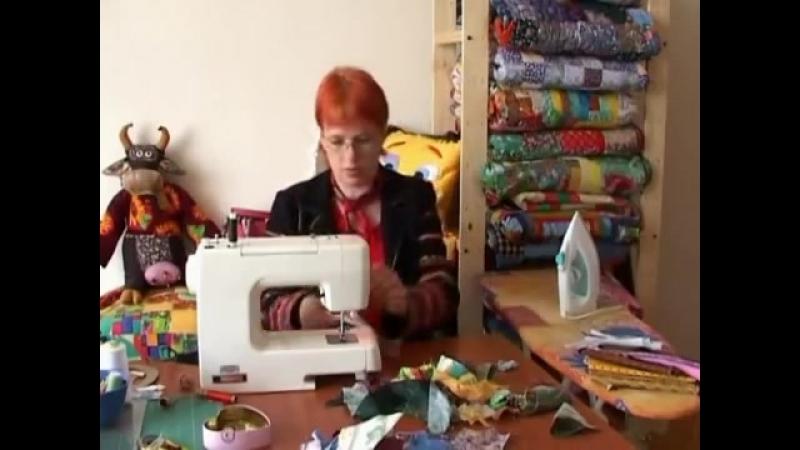 Лоскутное шитье для начинающих. Сумасшедший квилт » FreeWka - Смотреть онлайн в хорошем качестве