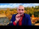 Диагностика заболеваний по внешнему виду. Андрей Дуйко