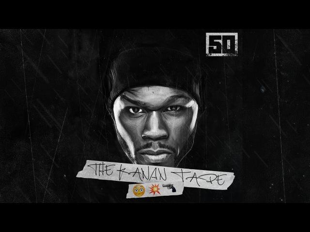 50 Cent I'm The Man ft Sonny Digital