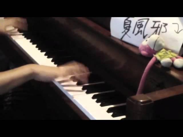 「六兆年と一夜物語」を弾いてみた ピアノ