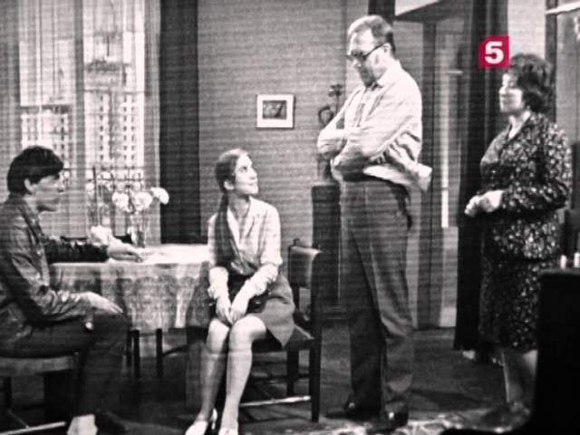 В добрый час, телеспектакль по пьесе В. Розова. ЛенТВ, 1973 г.
