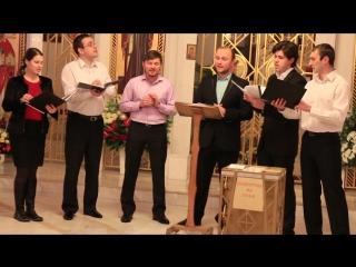 Вести Ангельской внемли - Hark the herald angels sing - NewBridge Концерт
