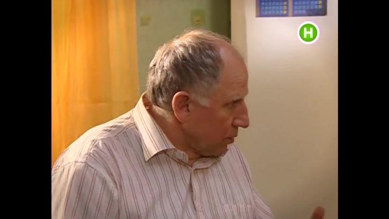 Сериал ГИБДД и т д серия 21