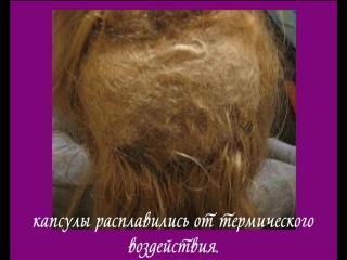 Красные пряди на темных волосах фото эту