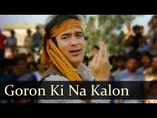Goron Ki Na Kalon Ki Duniya Hai Dilwalon Ki   Rajesh Khanna   Disco Dancer   Bollywood Hit Songs