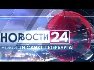 """Телеканал ТБН о III Добровольческом форуме """"Я помогаю"""" - 7 ноября 2015г."""