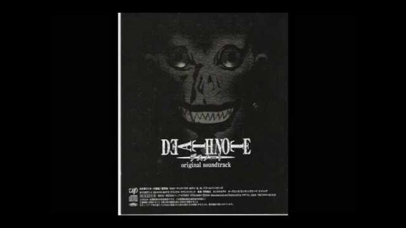 07 Solitude 孤独 Kodoku Death Note Original Soundtrack