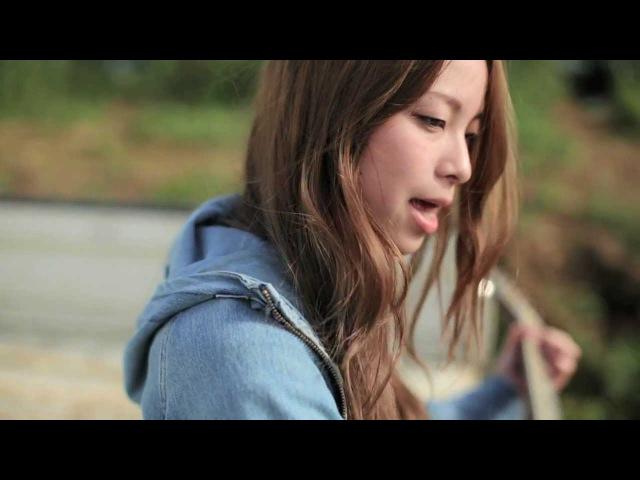 片平里菜 Come Back Home MV