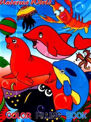 Раскраски для детей | ВКонтакте