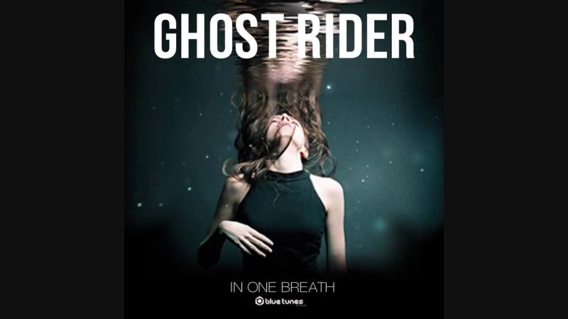 Ghost Rider In One Breth