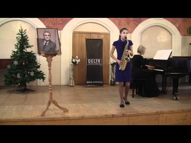 Лепшова Полина 13 лет