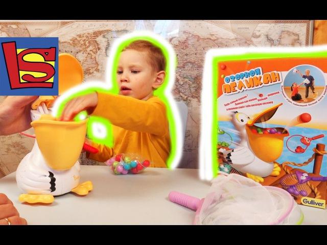 Открываем игрушку Озорной пеликан quaps gulliver стреляет шариками Open the toy Naughty pelican