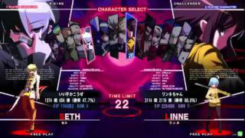 36 UNI[st] Leisureland Akihabara Touzaisen Part 6