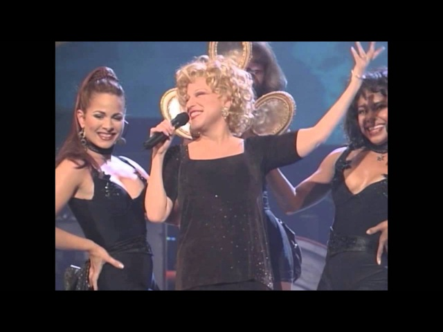 Bette Midler I Look Good Official Music Video