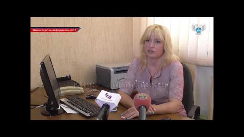 В Донецке открылся информационно-консультационный центр РП «РЭК»
