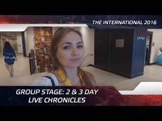 Group stage: 2 & 3 Day - Live chronicles @ The International 2016 (ENG SUBS)